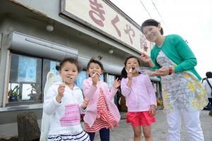 七里長浜きくや商店1